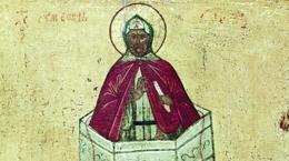Saint Siméon le Stylite